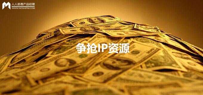 互联网公司布局大文娱:招式都一样,看谁会烧钱