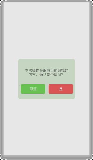 1476152172-4859-image