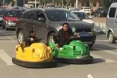 厉害了我的叔!两男子马路上开碰碰车