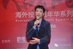 蔡文胜:我在中国互联网行业这16年