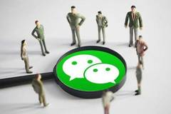 微信上线朋友圈搜索功能 支持指定好友搜索
