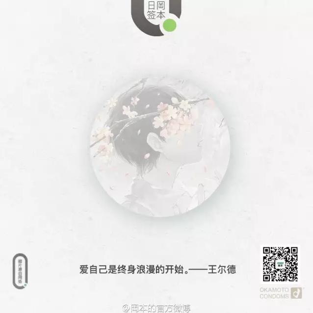 1481076725-3619-1206