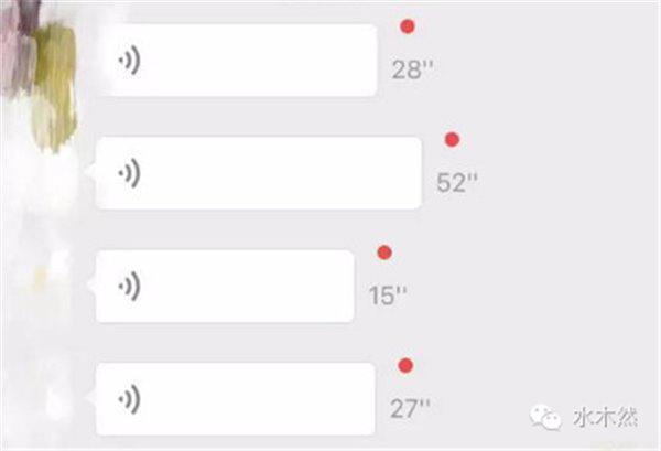 微信、QQ:为什么学历低的人总喜欢发语音?