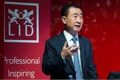 王健林十年管理语录:不靠忠诚靠制度!