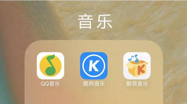 QQ音乐和中国音乐集团正式合并,腾讯音乐集团将凭借56%的市场份额占据半壁江山