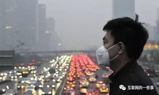 中国雾霾,让这家公司一年赚几个亿