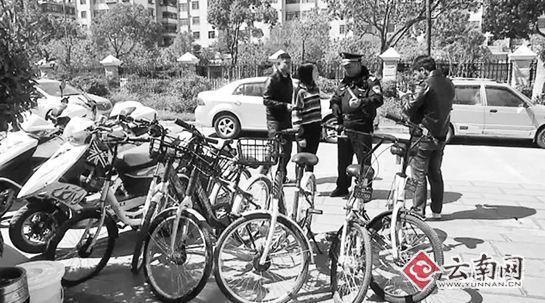 共享单车遭熊孩子狂虐 家里私藏6辆换着骑