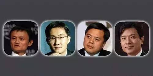 四个大佬的互联网十年:他们身价占了中国互联网业的80%