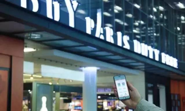 微信X巴黎戴高乐机场,打造时尚前沿的机场互动场景