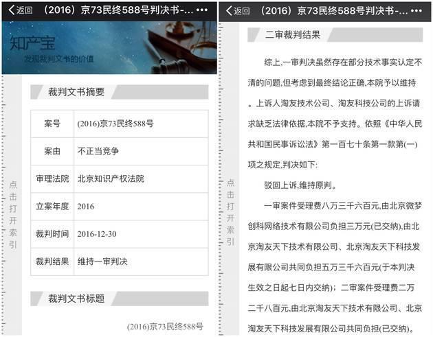 中国互联网的焦虑:下一步该抄什么?