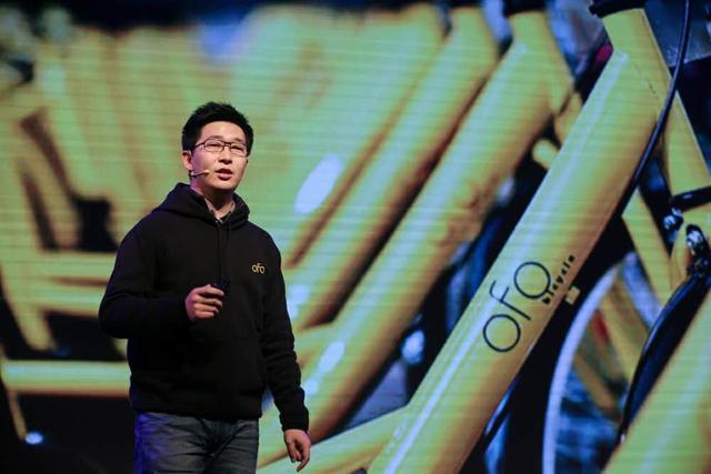 专访ofo创始人戴威:31亿元仅是D轮一部分 补贴非竞争点