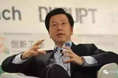 李开复:未来非常血腥,90%的人会失业,5个行业能赚大钱