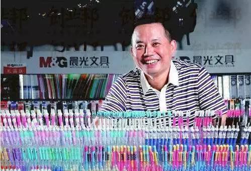 一支笔,一年竟卖了40亿!-第2张图片-易贝塔
