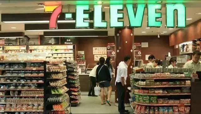 从濒临破产到全球第一,7-11便利店如何铸就成功秘诀?-第2张图片-易贝塔