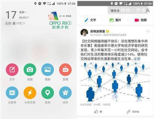 中国互联网的抑郁:抄与被抄都很痛