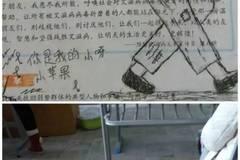 学生课本涂鸦,看来还是作业留得少??!