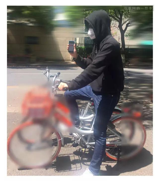 我同事请假薅单车红包,一天赚了500元,然后他辞职了····