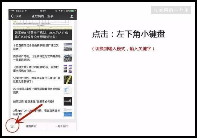 130套小程序源码免费领!错过这篇文章你将错过微信10亿ca88亚洲城手机版入口