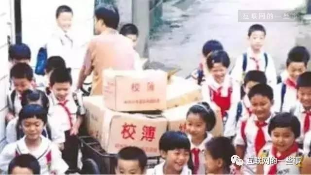 大佬们的血泪史:马云蹬三轮送书,刘强东24岁卖碟,柳传志40岁摆地摊……