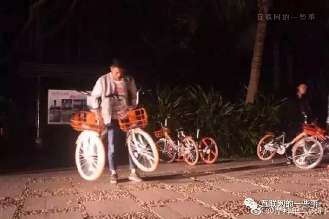 """万万没想到,有一天共享单车竟成了蝗虫""""灾难""""!"""