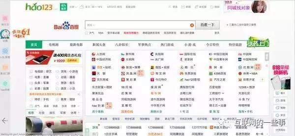 为什么亚洲网站在西方人眼里看起来都乱七八糟的?