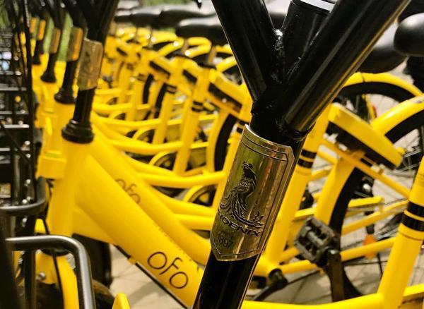 造一辆共享单车赚8元!上海凤凰将为ofo造500万辆