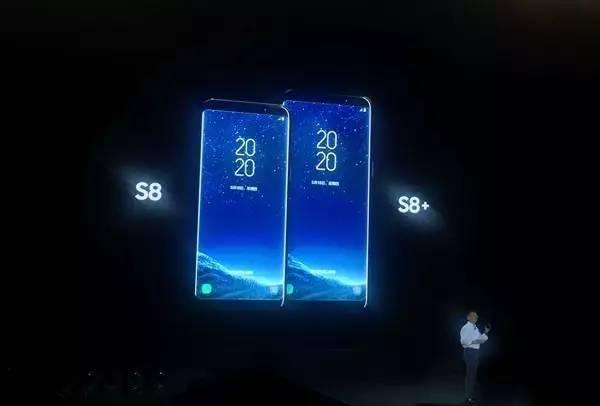 国行三星S8正式发布:皇帝版6988元,你会买吗?