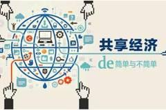 互联网下半场将有哪些行业成为风口?