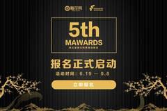2017第五届梅花网营销创新奖(Mawards)报名正式启动!