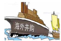 海外并购失败只增不减,离成功还差哪一步?