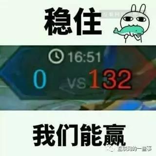 陌陌算什么?王者荣耀才是中国最大的约炮平台!