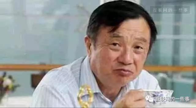 一篇小学生作文《我的爸爸在华为》,看哭无数人!