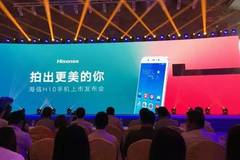 海信H10手机发布,主打前置2000W美颜自拍