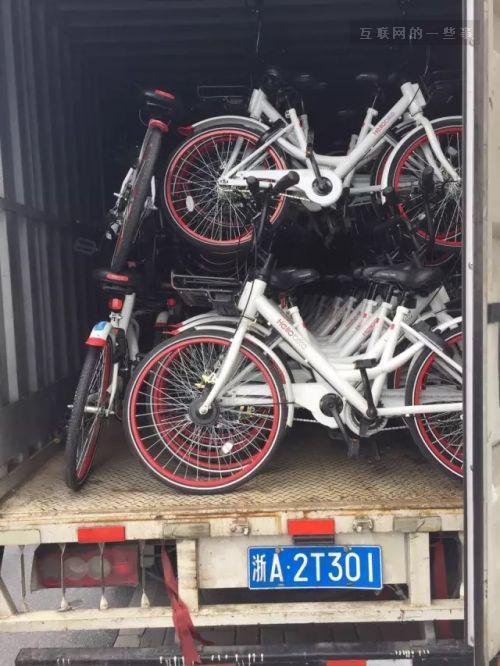共享单车调度员:撑起400亿估值 却为一个车位起争执