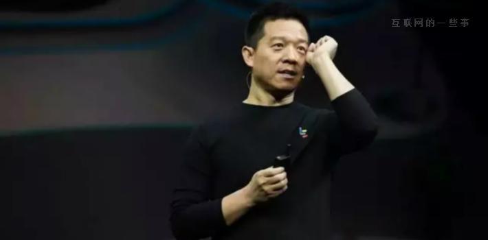 乐视帝国崩塌记:贾跃亭家族至少撤资100亿