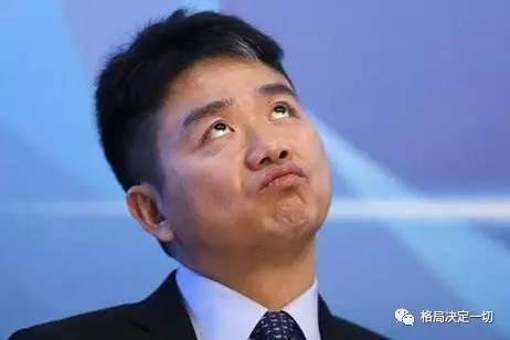 刘强东:我请你来不是让你证明我错了!职场铁律,老板和员工必看