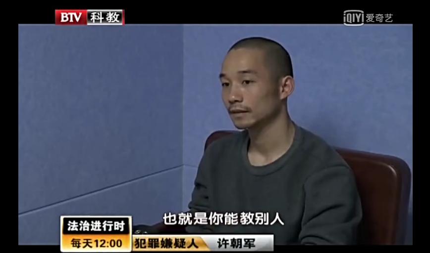 原人人网负责人许朝军涉赌博罪被批捕 涉案300万