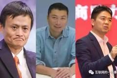 马云、刘强东、王卫,这些大佬为什么都要抢着干快递这个辛苦活?
