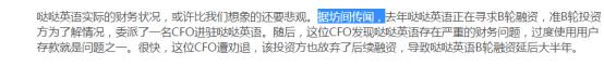"K12在线教育圈上演""罗生门"",同行相争格局决定一切"