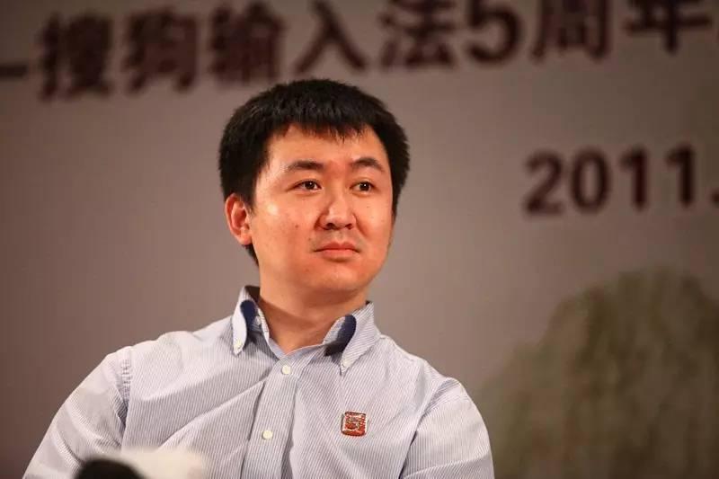 搜狗要上市了?被耽误的12年里,王小川把对手都熬死了