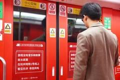 网易云音乐因侵权吴亦凡《6》被腾讯起诉,还有大批歌曲也因版权下架