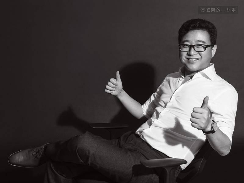 专访丁磊:是品味成就了今天的网易?