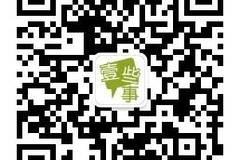 王者荣耀&梦幻西游对比专题分析2017(附完整报告下载)