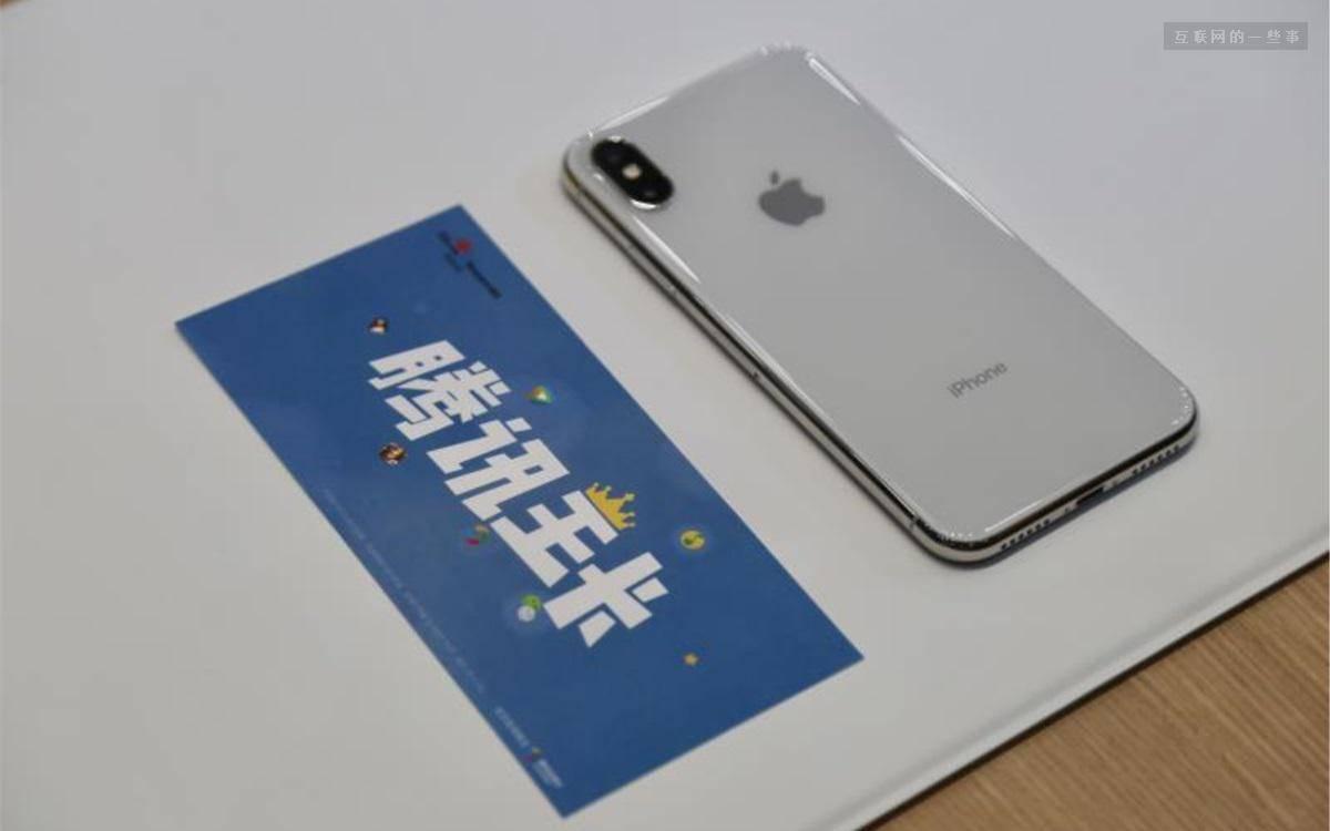 苹果 iPhone 发布会超全记录:iPhone X 技术颠覆,价格贵哭