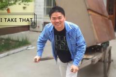 此间少年刘强东