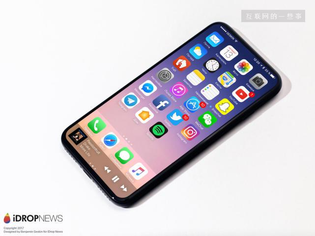 iPhone 8 12号发布,Are you ready?