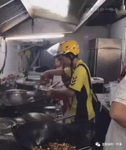 逆天的外卖小哥:一个被外卖事业耽误的大厨!