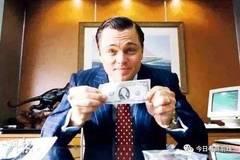 """""""烟屁股""""包装纸年赚5000万、8分钱手套年赚1.8亿、1包榨菜成就11亿大生意…不学马云,你一样能赚大钱!"""