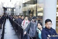 iPhone X发售首日场面火爆,但黄牛却笑不起来