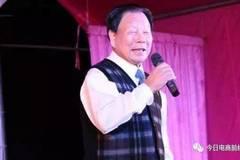 马云之前,他才是杭州首富!2000元起家,花40个月工资买一勺盐,却买回一个千亿帝国,值!